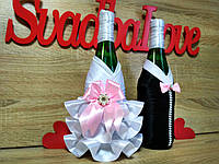 Украшение на свадебное шампанское Жених и Невеста Stile. Цвет розовый.