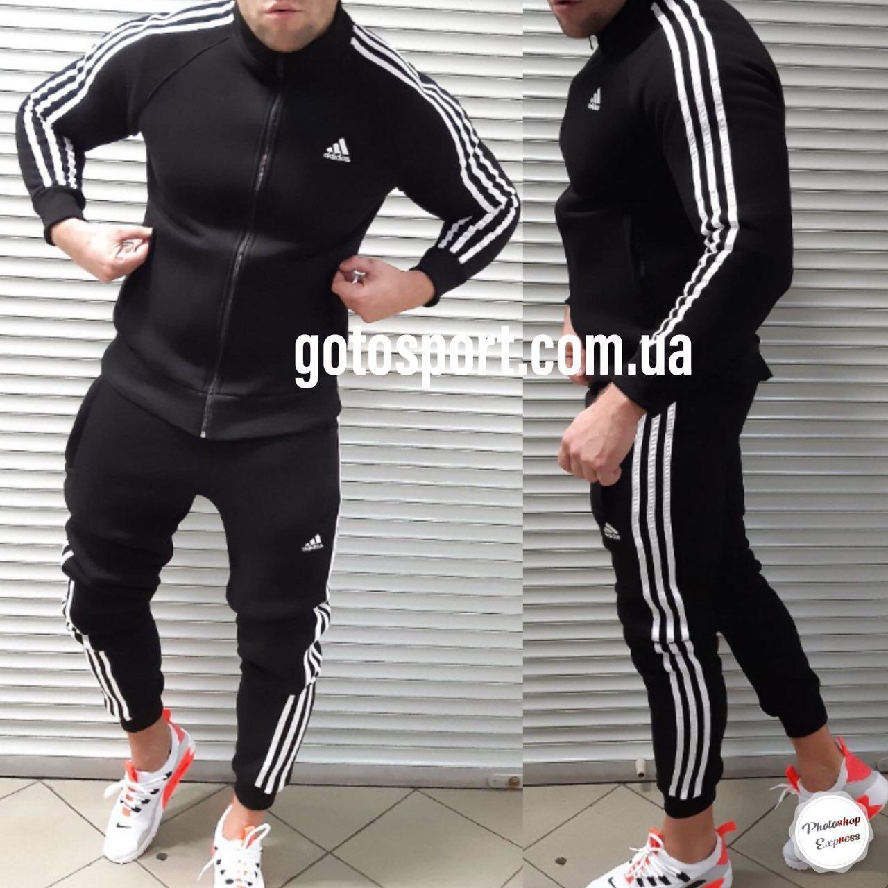 Зимний мужской спортивный костюм Adidas Forward