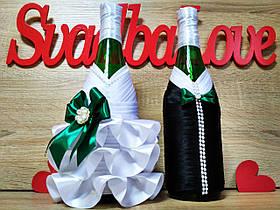 Прикраса на весільне шампанське Наречений і Наречена Stile. Смарагдовий колір.