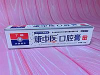 Зубна паста ( відбілювання, усуває дрібний зубний камінь)