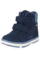 Ботинки Reimatec Patter Wash 21* (569344-6980)