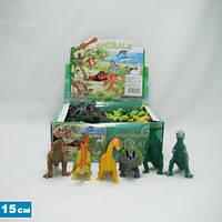 """Динозавр A044P тянучка, 5-6"""" 12 в., 6 шт. в пакете /48/288/"""