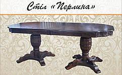 Стол обеденный Жемчужина