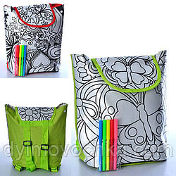 Детский рюкзак-раскраска с фломастерами MK 0726, 28х29х12см, 2 вида