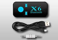 Беспроводной адаптер ресивер Bluetooth-приемник BT-450 X6 AUX