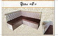 Кухонный угол 2