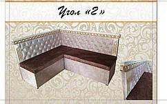 Кухонный мягкий угол 2