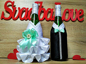 Прикраса на весільне шампанське Наречений і Наречена Stile. Колір м'ятний.