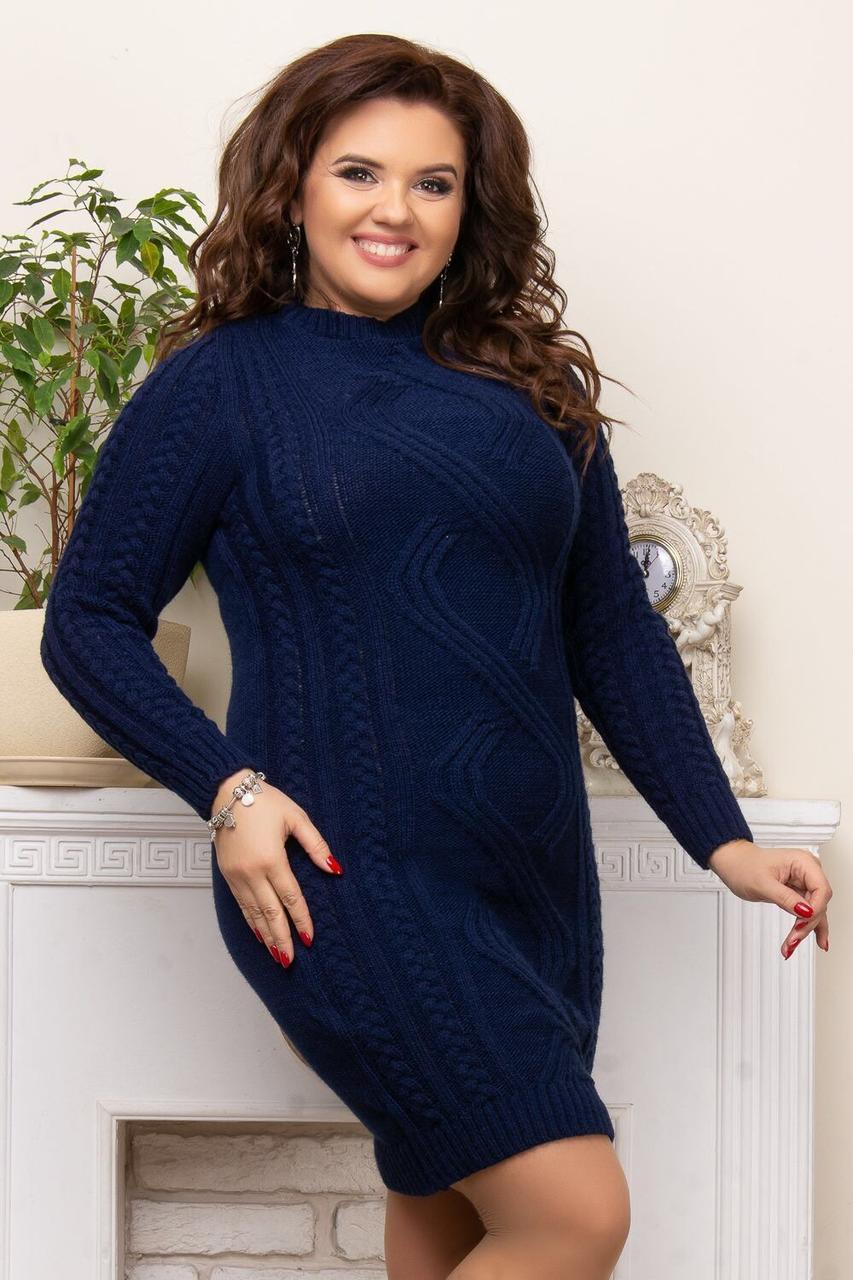 Платья большого размера р 44-54 синий
