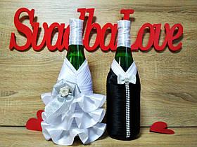 Прикраса на весільне шампанське Наречений і Наречена Stile. Колір сріблястий.