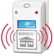 Ультразвуковий відлякувач RIDDEX Pest Repelling Aid гризунів, комарів 5517