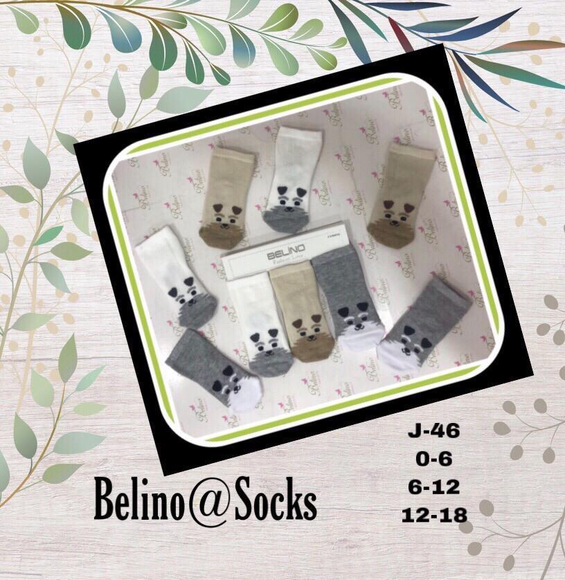 Детские демисезонные носочки для мальчиков и девочек  ( мин. заказ 12 шт.в уп.) 12-18 мес