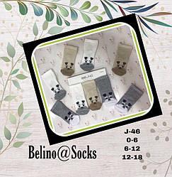 Детские демисезонные носочки для мальчиков и девочек  ( мин. заказ 12 шт.в уп.)