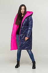 Двусторонняя стеганая зимная женская куртка / пуховик розово-синий размера 42 44 46 48 50 52 54 56 58