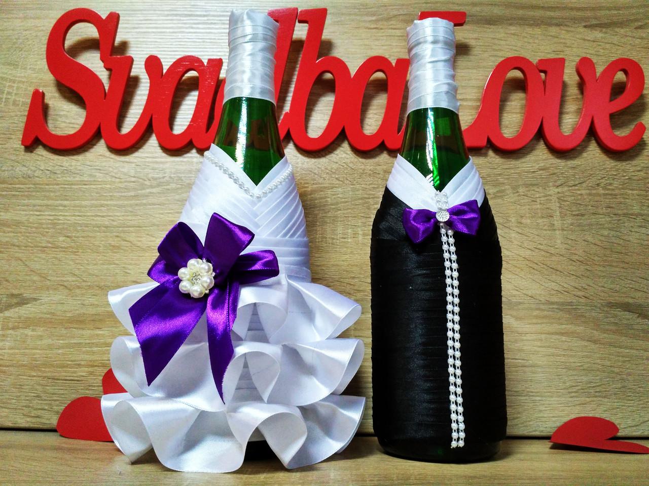 Украшение на свадебное шампанское Жених и Невеста Stile. Цвет фиолетовый.