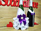 Украшение на свадебное шампанское Жених и Невеста Stile. Цвет фиолетовый., фото 3