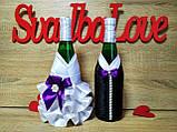 Украшение на свадебное шампанское Жених и Невеста Stile. Цвет фиолетовый., фото 4