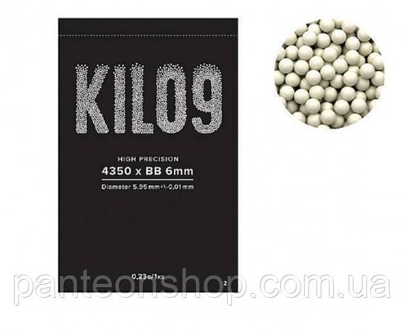 KILO9 шари 0.23г 4350шт, фото 2