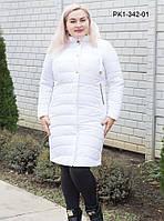 Женское зимнее пальто из плащевой ткани на синтепоне / размер 50,52,56,58 / цвет белый