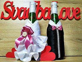 Прикраса на весільне шампанське Наречений і Наречена Stile. Колір вересовий (пудра).