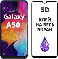 5D скло Samsung Galaxy A50 A505 (Захисне Full Glue) (Самсунг Галаксі А50)