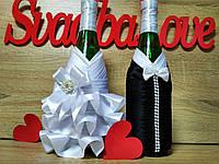 Украшение на свадебное шампанское Жених и Невеста Stile. Цвет белый.
