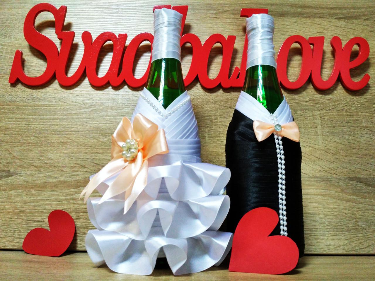 Украшение на свадебное шампанское Жених и Невеста Stile. Цвет персиковый.
