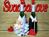 Украшение на свадебное шампанское Жених и Невеста Stile. Цвет персиковый., фото 3