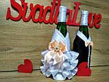Украшение на свадебное шампанское Жених и Невеста Stile. Цвет персиковый., фото 4