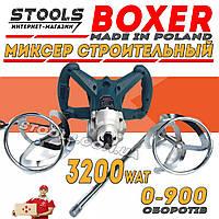 Миксер Строительный Boxer SR071 + 2 шт Миксер-насадка