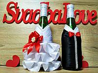 Украшение на свадебное шампанское Жених и Невеста Stile. Цвет красный.