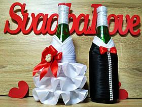 Прикраса на весільне шампанське Наречений і Наречена Stile. Колір червоний.