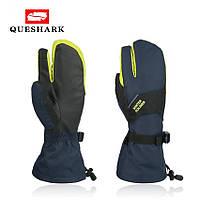Горнолыжные рукавицы QUESHARK Ветро-влагозащита/ Сенсор