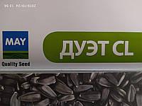 Ранні насіння соняшнику ДМЕ КЛ 92 дні стійкі до Євро-Лайтнінг 1-1,2 л/га, Высокоолийный турецький гібрид ДМЕ 52%. Врожайність 32-35 ц/га.