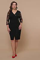 Платья больших размеров,женские платья кружево,платья большие размеры,женское нарядное платье больших размеров