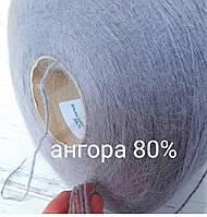 Millefili spa Ангора 80%, па - 20%. серый.
