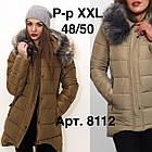 Распродажа Зимние Куртки Парки Пуховики Фабр Китай Р-Ры 40-50, фото 4