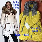 Распродажа Зимние Куртки Парки Пуховики Фабр Китай Р-Ры 40-50, фото 5