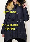 Распродажа Зимние Куртки Парки Пуховики Фабр Китай Р-Ры 40-50, фото 6