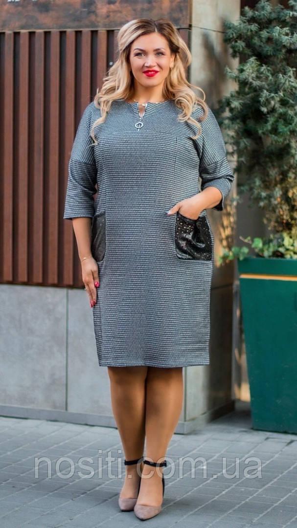 Платье трикотажное батал с элементами экокожи