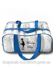 Сумка прозрачная в роддом Mommy Bag - L - 50*23*32 см Синяя