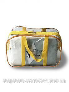 Сумка прозрачная в роддом Mommy Bag - S - 31*21*14 см Желтая