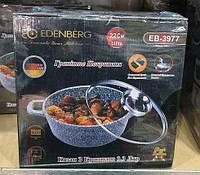 Казан жаровня с крышкой EDENBERG EB-3977 22 см, 3.3 л (гранит)