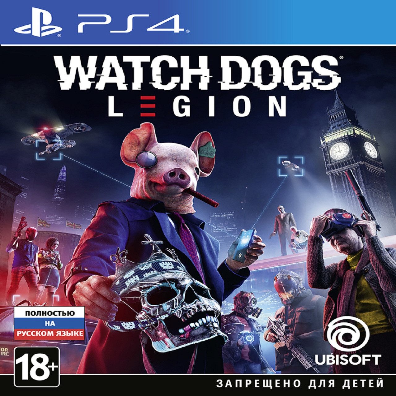 Оригінальний Watch Dogs: Legion RUS PS4 від відповідальної