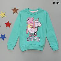 Утепленный свитшот Peppa Pig для девочки. 86-92;  98-104;  122-128 см, фото 1