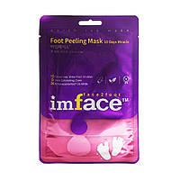 Маска-пилинг для ног Imface Foot Peeling Mask, 40 мл
