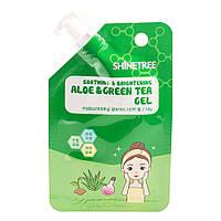 Гель для лица Успокоение и сияние с алоэ и зеленым чаем Shinetree Aloe and Green Tea, 12 мл