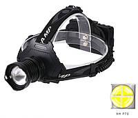 Налобный фонарь X-Balog BL-Т70 - P70