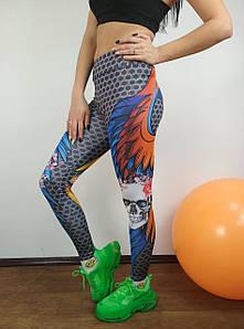Разноцветные спортивные лосины с черепом для спортзала 42-48 р