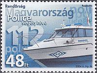 Венгрия 2004 - катер полиции - MNH XF